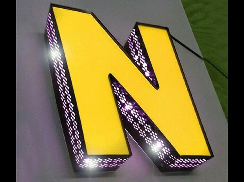 تابلو الماسی   حرف N